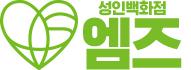 성인 백화점 엠즈