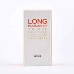 롱 플레져 핏 1박스 8개입(Long Pleasure Fit)